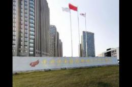 连云港国家级高新区-科技创业城